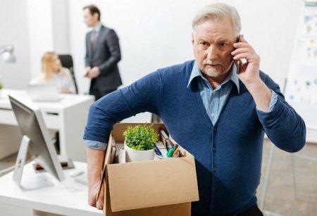 Как заполняется трудовая по увольнению на пенсию по инвалидности